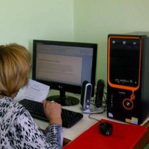 El Municipio inició los cursos de informática de verano