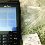 El Municipio refuerza los controles en supermercados, farmacias y comercios barriales